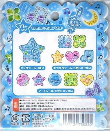 Clear Serenade Music Kawaii Sticker Sack 2