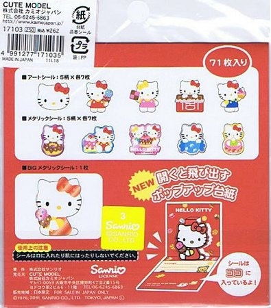 Hello Kitty Sweets Shop Kawaii Sticker Sack 2