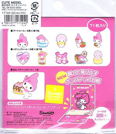 My Melody Sweets Shop Kawaii Sticker Sack 2