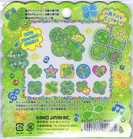 Royal Clover Scented Kawaii Sticker Sack 2