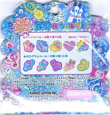 Brilliant Dream Music Scented Kawaii Sticker Sack 2