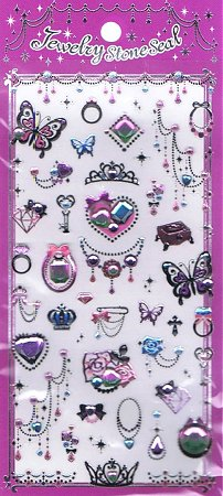 Purple Butterfly W/ Rhinestone Kawaii Stickers