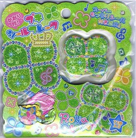 Royal Clover Scented Kawaii Sticker Sack