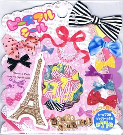 Bonne Journee Paris Kawaii Sticker Sack