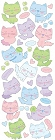 Puffy Kitties Stickers