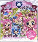 Paper Doll Ylw Scented Kawaii Sticker Sack