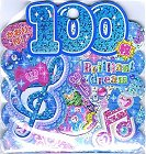 Brilliant Dream Music Scented Kawaii Sticker Sack
