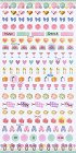 Sweet Icons Kawaii Stickers