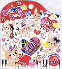Hello Rabbit Music Kawaii Sticker Sack