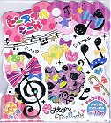 Cotton Melody Music Kawaii Sticker Sack