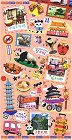 China Travel Kawaii Stickers