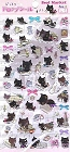 Kutusita Nyanko Cat Epoxy 2 Kawaii Stickers