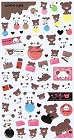 Chocopa Panda & Chocolate 1 Kawaii Stickers