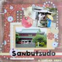 Sanbutsudo